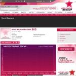 Песня «Это волшебство» стала участником народного голосования на портале «Красная Звезда»