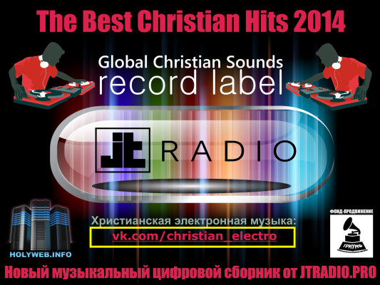 The Best Christian Hits 2014 - Cover