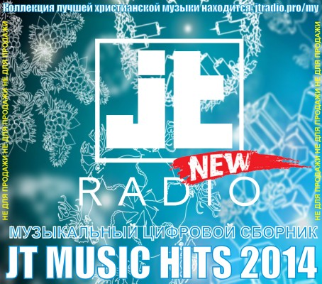JT MUSIC HITS 2014 [Cover]