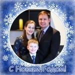 С Новым Годом и Рождеством!!!!